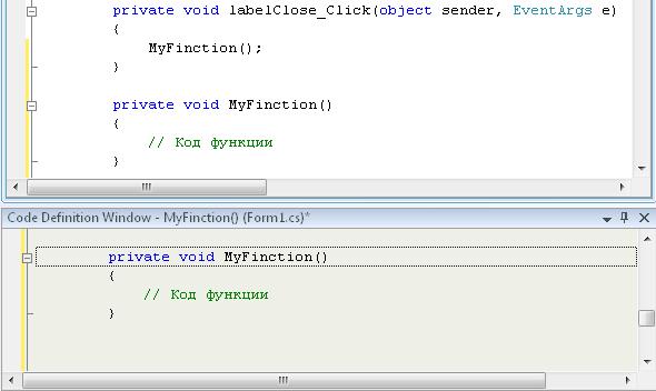Code Definition Window