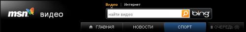 Видеосервис MSN