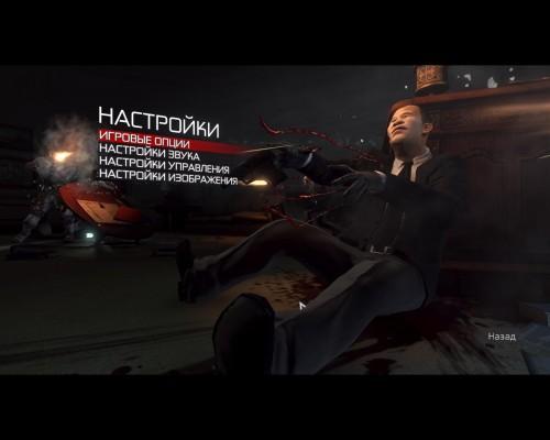 Главное меню игры Splinter Cell: Conviction