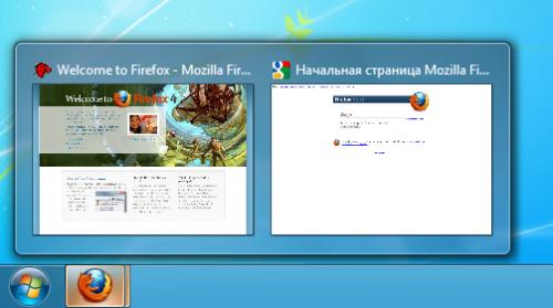 Поддержка Windows 7
