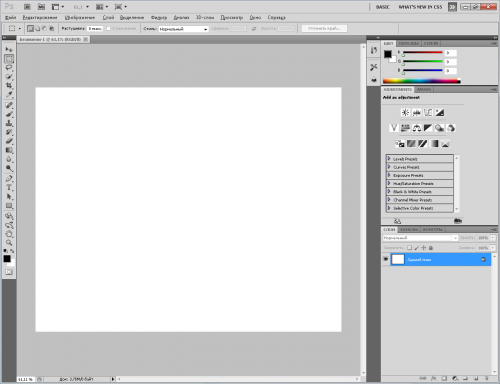 Photoshop CS5 - Интерфейс