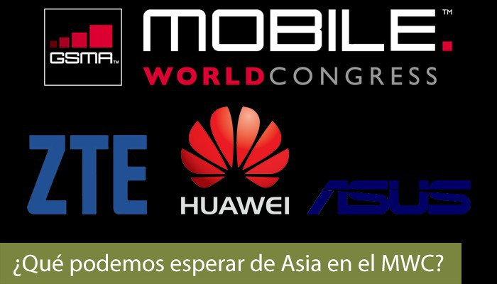 Чем удивили на Mobile World Congress 2015