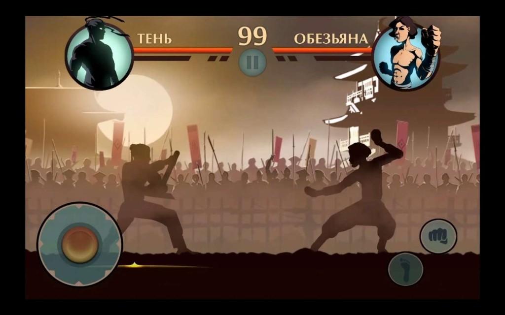 Как сделать много денег в shadow fight 2