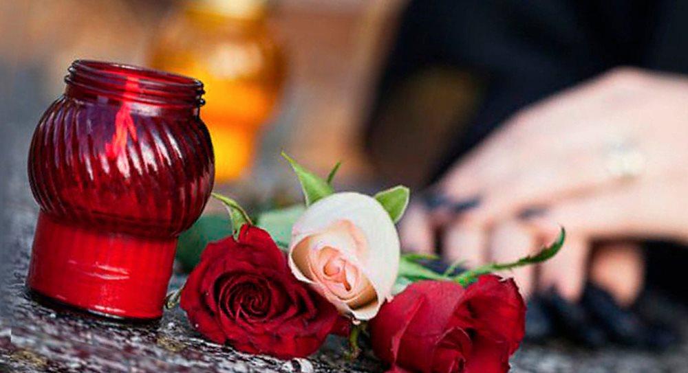 поминки смерть похорон печать ритуал